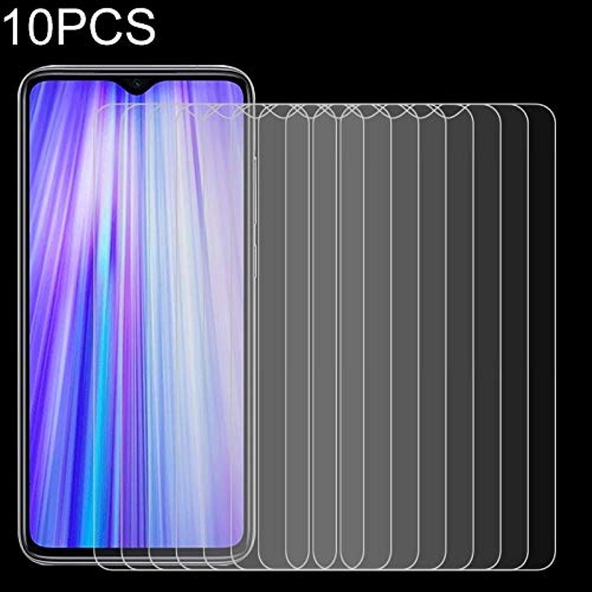 多分剣コーナー携帯電話強化ガラスフィルム 小米科技Redmi注8 Proの50 PCS 0.26ミリメートル9H 2.5D強化ガラスフィルム 強化フィルム