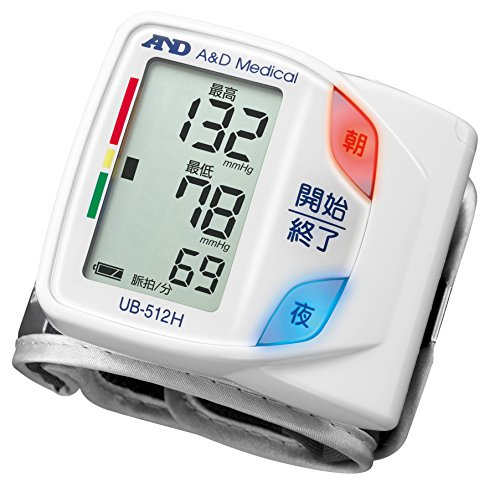 A&Dエー・アンド・デイ 朝・夜メモリ手首式血圧計UB...