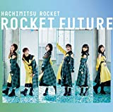 【Amazon.co.jp限定】ROCKET FUTURE TYPE B(CD Only) (デカジャケット・TypeBバージョン付き)