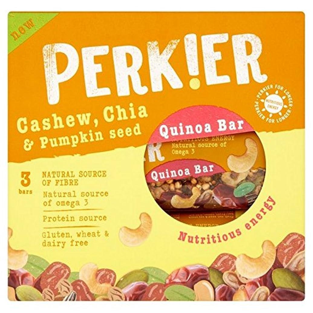 理解社交的の配列(Perkier) カシュー嘉とカボチャ種子キノアバー105グラム (x4) - Perkier Cashew Chia And Pumpkin Seed Quinoa Bar 105g (Pack of 4) [並行輸入品]
