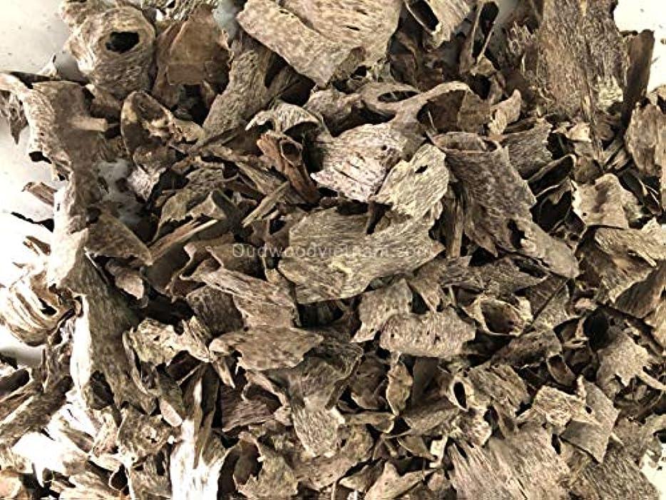 アガーウッドチップ オウドチップス お香 アロマ ナチュラル ワイルド レア アガーウッド チップ オードウッド ベトナム 純素材 グレード A++ 500g