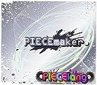 PIECEmaker.(在庫あり。)