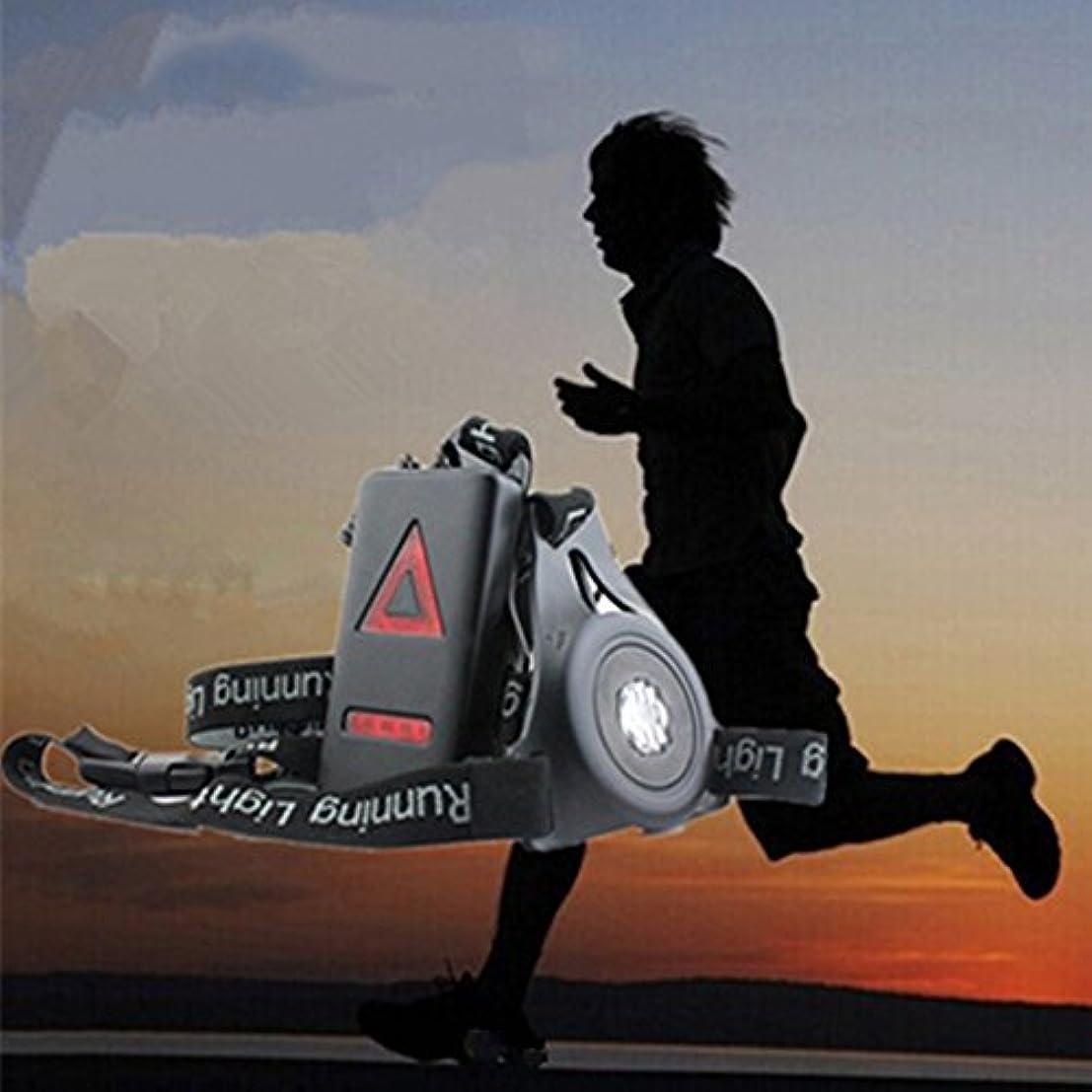 アフリカ一緒休憩発信スタイルの楽しみ安全ナイト屋外ランニングライトLEDチェストバック警告ランプジョギングサイクリング