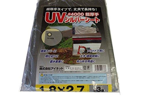 #4000 UVシルバーシート 1.8x2.7