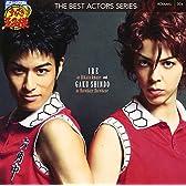 ミュージカル「テニスの王子様」ベストアクターズシリーズ006 IRE as 天根ヒカル&進藤学 as 黒羽春風