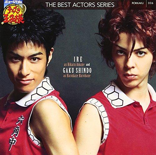ミュージカル「テニスの王子様」ベストアクターズシリーズ006 IRE as 天根ヒカル&進藤学 as 黒羽春風の詳細を見る