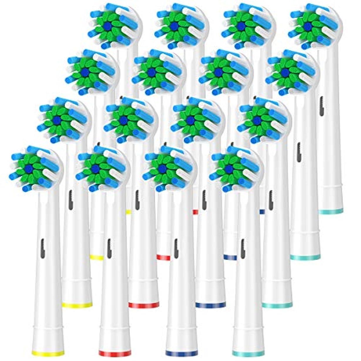 オーディション引き渡す保安ITECHNIK ブラウン 電動歯ブラシ 対応 替えブラシ ブラウン オーラルB 替えブラシ Action cross(16)