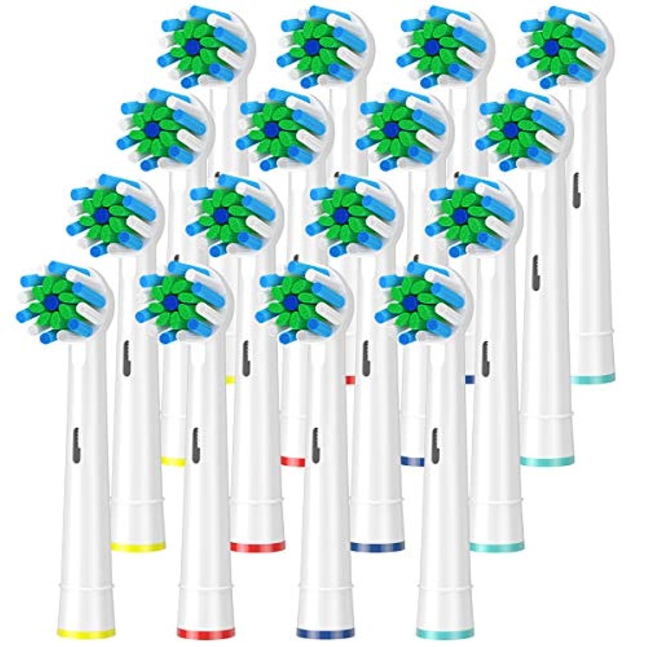 上昇トリプル復活ITECHNIK ブラウン 電動歯ブラシ 対応 替えブラシ ブラウン オーラルB 替えブラシ Action cross(16)