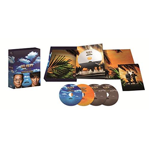 相棒 -劇場版III- 巨大密室!特命係 絶海の孤島へ 豪華版DVD BOX(初回完全限定生産)