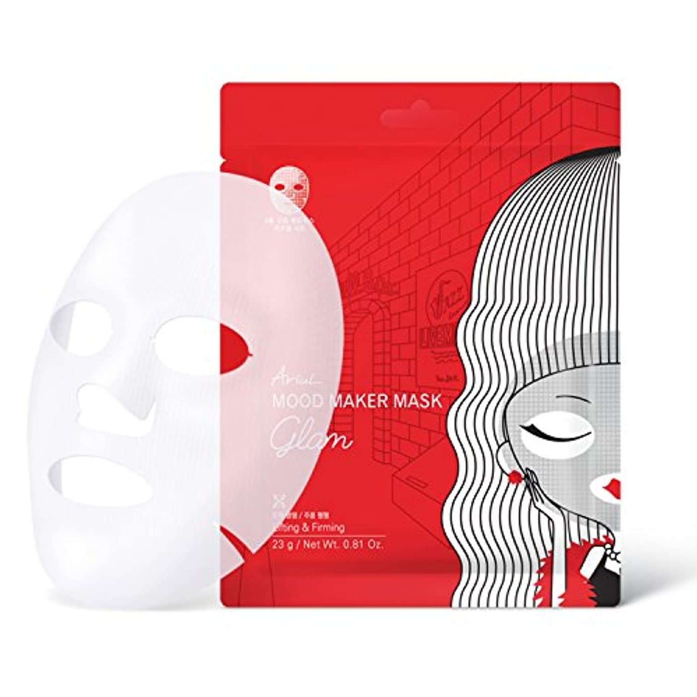 カカドゥ読み書きのできないアッパーアリウル ムードメーカーマスク グラマラス 1枚入り