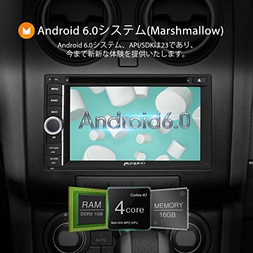 アンドロイド 6.0 ナビ 2din DVDプレーヤー 6.2インチ クアッドコア GPS Bluetooth Wifi OBD2対応 18ヶ月保障