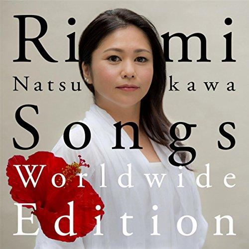 夏川りみ ソングス Worldwide Edition