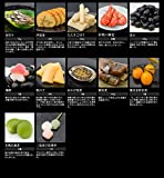 (12月30日着)京菜味のむら おせち「華」三段重 32品