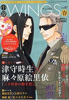 Amazon.co.jp: 津守時生「三千世...