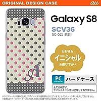 SCV36 スマホケース Galaxy S8 ケース ギャラクシー S8 イニシャル ドット・水玉 グレー×ピンク nk-scv36-1649ini O