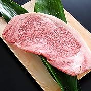 A5ランクの牛肉からさらに厳選した究極の黒毛和牛 鳥取いなば万葉牛 サーロインステーキ 1枚(約200g)