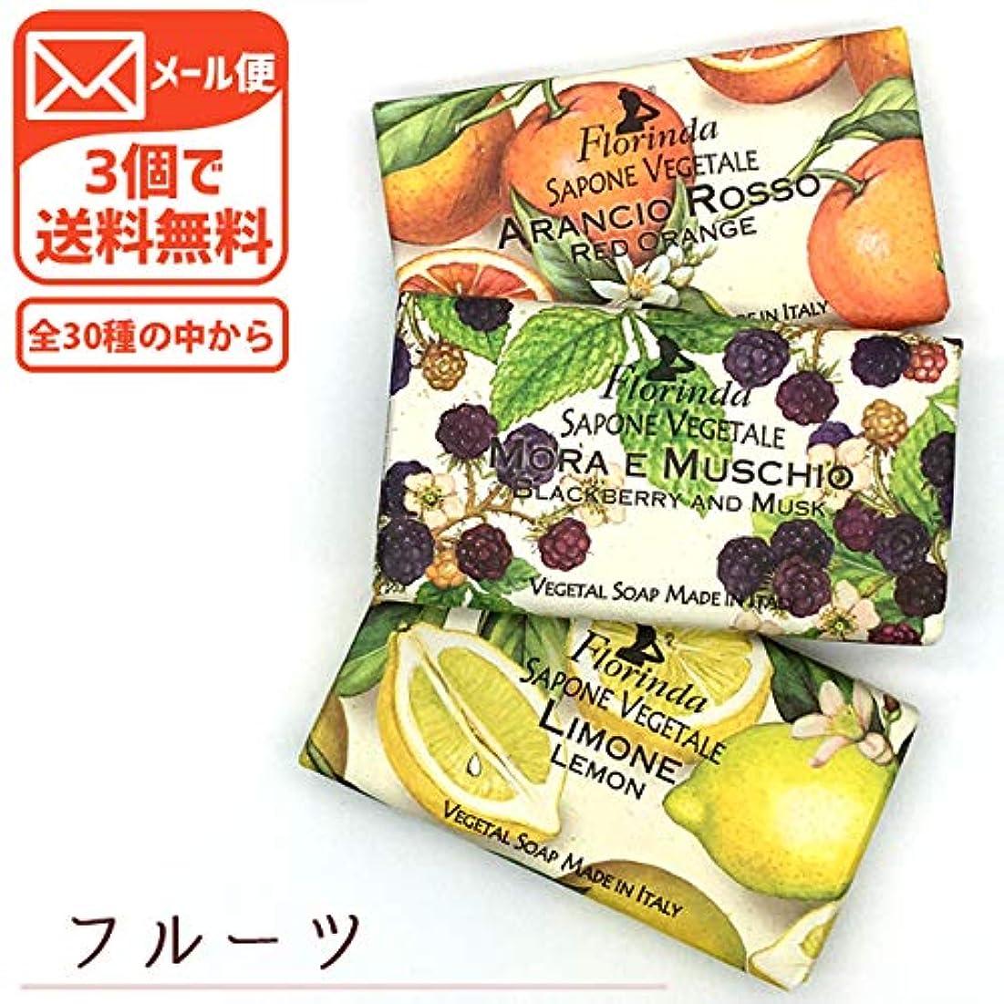 スリチンモイセーブ一時解雇する日本グランド・シャンパーニュ フロリンダ フレグランスソープ フルーツ ホワイトピーチ 石鹸 95g