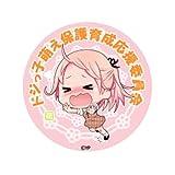 ゼネラルステッカー 缶バッジ ドジっ子萌え保護育成応援委員会 YPC-029