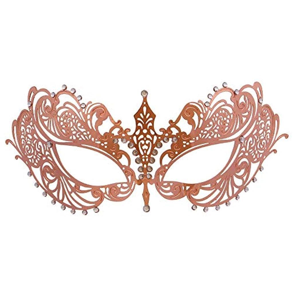 財政ネコエキスダンスマスク 薄い鉄ハーフフェイスローズゴールド鉄ダイヤモンドハイエンドマスクハーフフェイスマスクコスプレパーティーハロウィンマスク ホリデーパーティー用品 (色 : Rose gold, サイズ : 19x8cm)