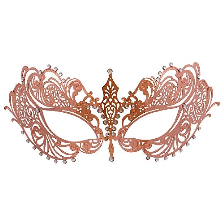 ダンスマスク 薄い鉄ハーフフェイスローズゴールド鉄ダイヤモンドハイエンドマスクハーフフェイスマスクコスプレパーティーハロウィンマスク ホリデーパーティー用品 (色 : Rose gold, サイズ : 19x8cm)