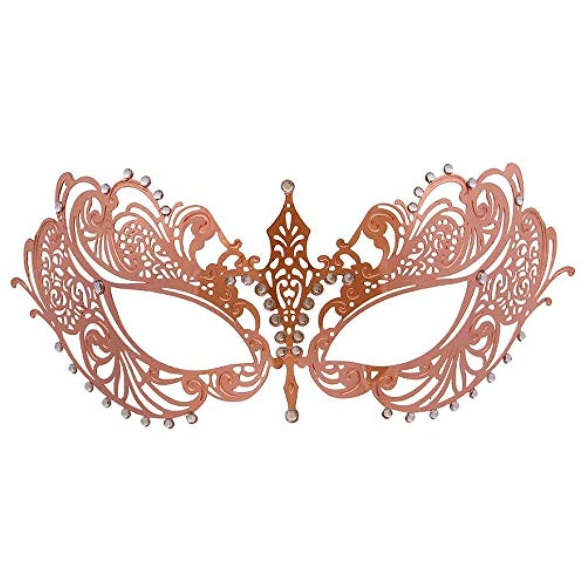 やりがいのある高揚した妥協ダンスマスク 薄い鉄ハーフフェイスローズゴールド鉄ダイヤモンドハイエンドマスクハーフフェイスマスクコスプレパーティーハロウィンマスク ホリデーパーティー用品 (色 : Rose gold, サイズ : 19x8cm)