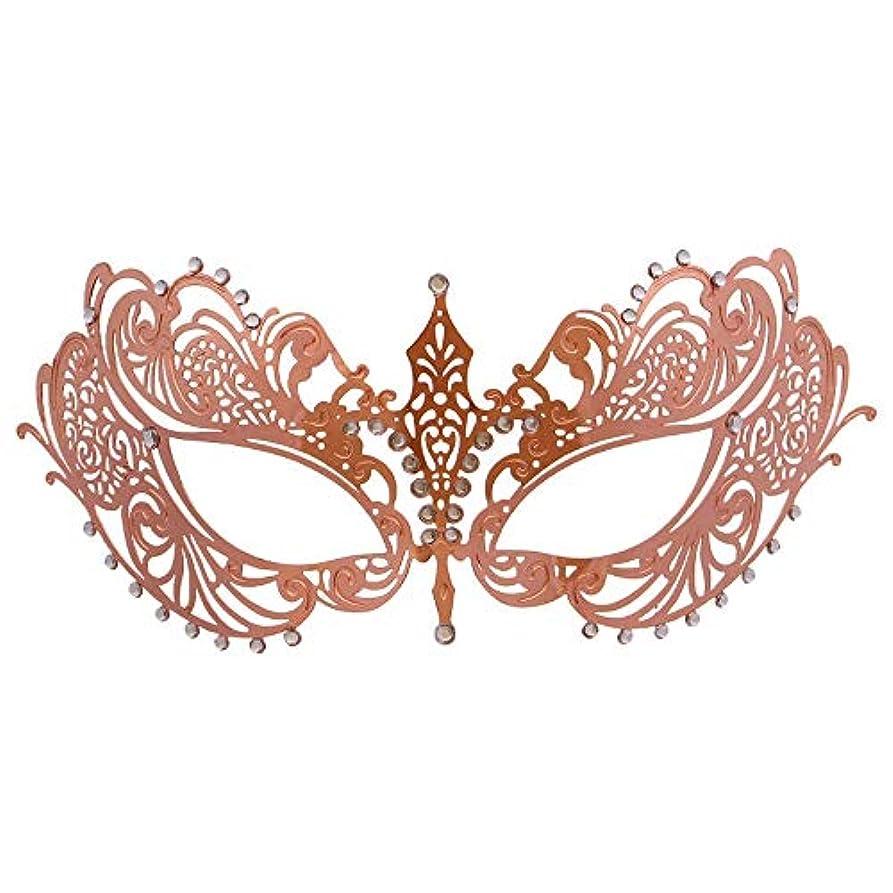 松仲間、同僚少ないダンスマスク 薄い鉄ハーフフェイスローズゴールド鉄ダイヤモンドハイエンドマスクハーフフェイスマスクコスプレパーティーハロウィンマスク パーティーマスク (色 : Rose gold, サイズ : 19x8cm)