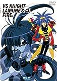 VS騎士ラムネ&40 炎 Vol.2 [DVD]