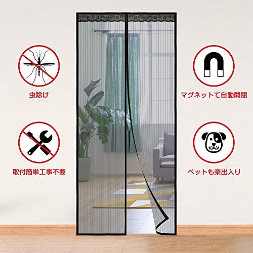 SH 玄関網戸 玄関カーテン 暖簾 自動式磁気カーテン のれん 虫よけ 蚊帳 断熱 保温 節電 暑さ対策 取付簡単 マグネット ドア用メッシュ ブラック スクリーンドア 90×210cm