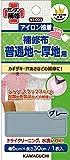 KAWAGUCHI 補修布 普通地~厚地用 アイロン接着 幅6×長さ30cm グレー 93-003