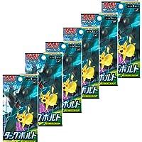ポケモンカードゲーム サン&ムーン 拡張パック「タッグボルト」single 6パックセット