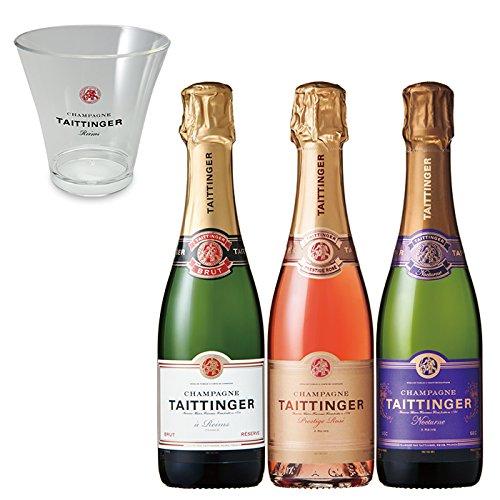 テタンジェ シャンパン3種飲み比べ ワインクーラー付き 375ml×3本セット [フランス/スパークリング/辛口/ミディアムボディ/3本]