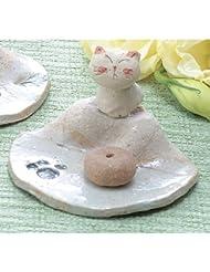 香皿 ほっこり ネコ 香皿 [H4cm] プレゼント ギフト 和食器 かわいい インテリア