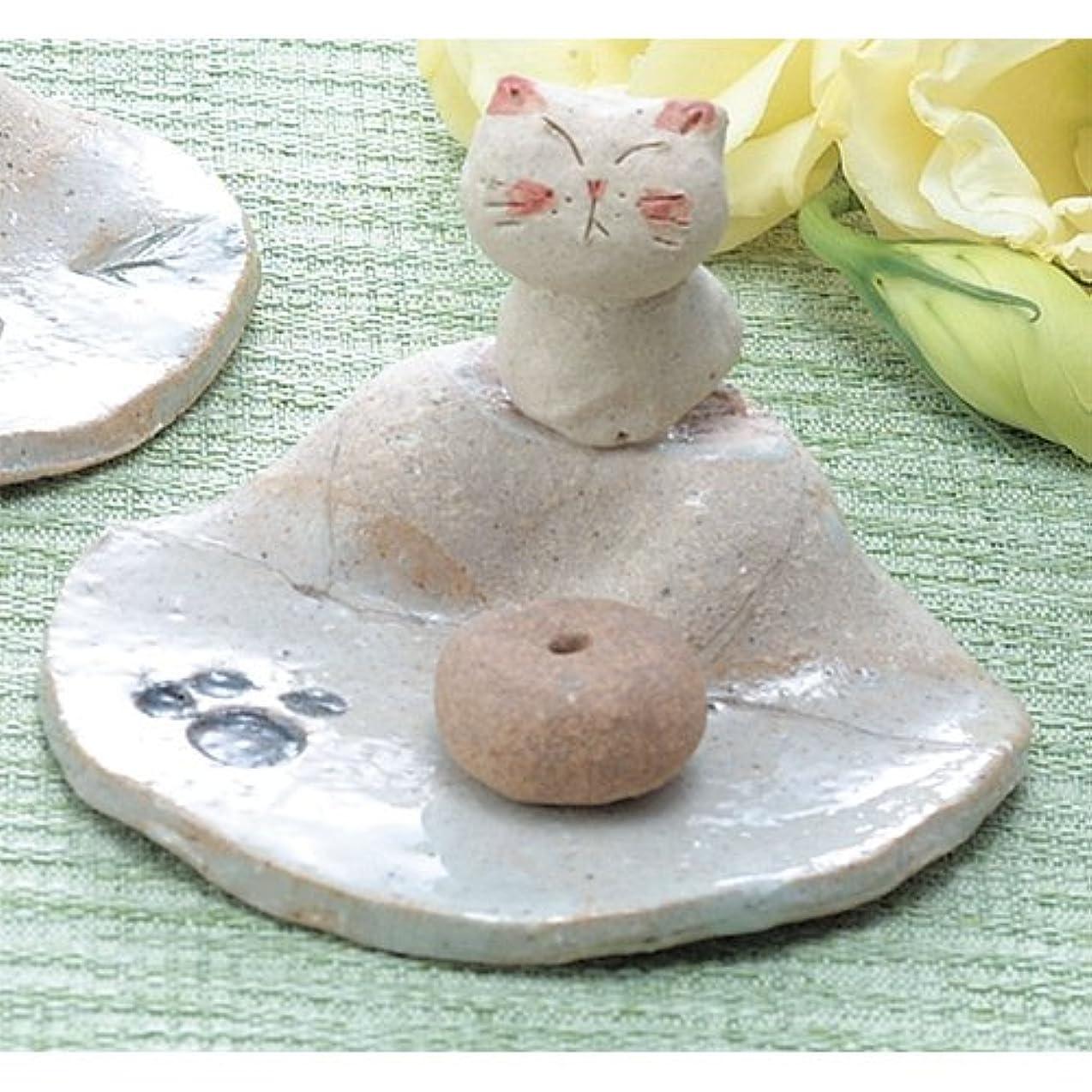 繊維嘆願単なる香皿 ほっこり ネコ 香皿 [H4cm] プレゼント ギフト 和食器 かわいい インテリア