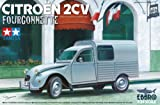 エブロ 1/24 シトロエン 2CV FOURGONNETTE プラモデル 25001