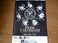 Kis-My-Ft2 アルバム ポスター 非売品