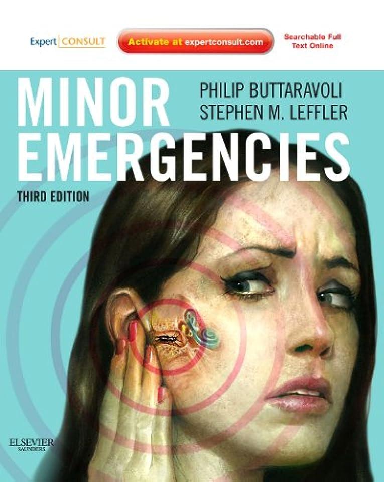 透明にもつれ多様体Minor Emergencies: Expert Consult - Online and Print, 3e