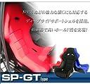 NANIWAYA/ナニワヤ SP-GTタイプ フルバケットシート ブラック