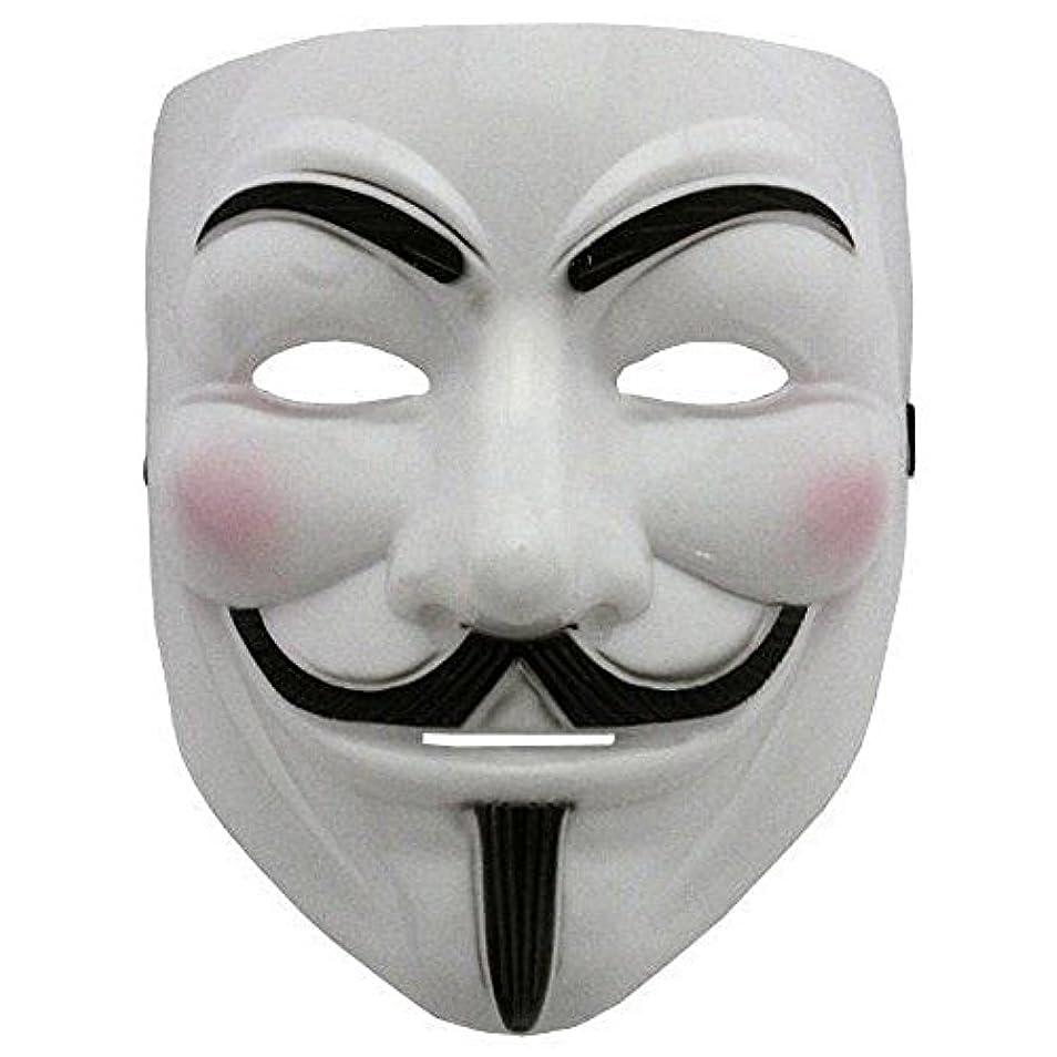 殉教者アナウンサー致命的な2015 NEW V for Vendetta mask with eyeliner Nostril Anonymous Guy Fawkes Fancy Adult Costume Accessories Halloween mask