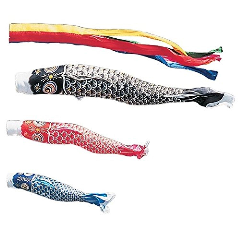 [東旭][鯉のぼり]庭園用[ポール別売り]大型鯉[5m鯉3匹][優輝][金太郎付][五色吹流し][日本の伝統文化][こいのぼり]