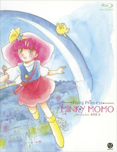 魔法のプリンセス ミンキーモモ Blu-ray Disc BOX 3 <最終巻>