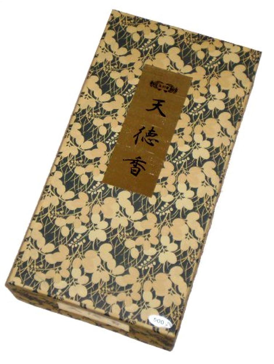 対応今晩カウボーイ玉初堂のお香 天徳香 500g #651