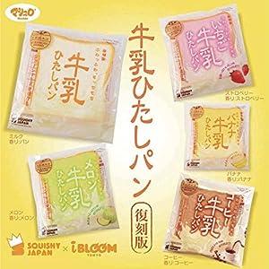 マシュロ 復刻版 牛乳ひたしパン (ストロベリー)