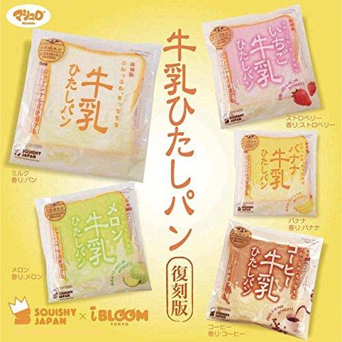 マシュロ 復刻版 牛乳ひたしパン (コーヒー)