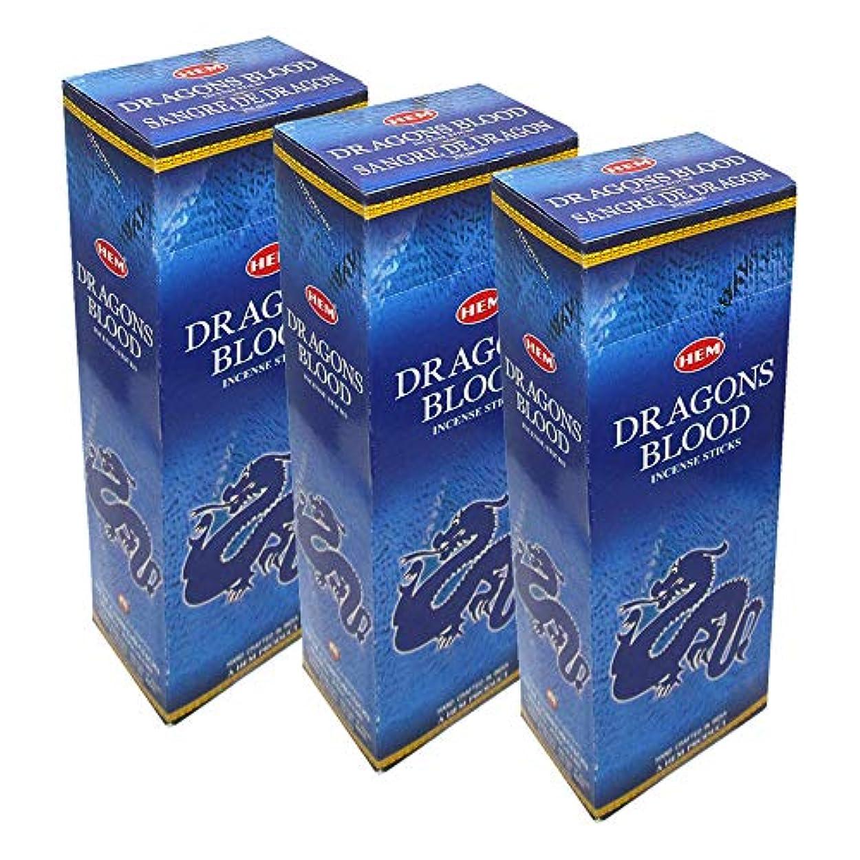 最小居心地の良いやめるHEM ドラゴンブラッドブルーアガーバティ18本入りお香箱 各20g入り