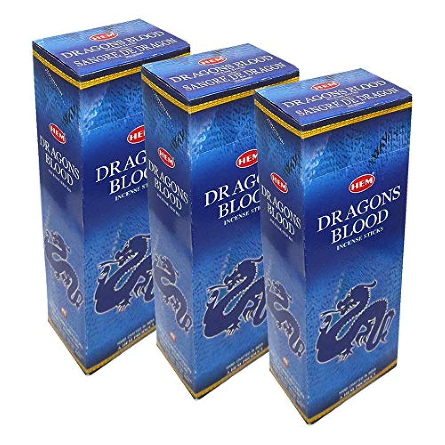 窒息させる華氏肥料HEM ドラゴンブラッドブルーアガーバティ18本入りお香箱 各20g入り