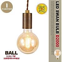 LED SWAN BULB D2000 BALL