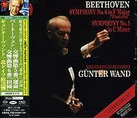 ベートーヴェン:交響曲第5番「運命」&第6番「田園」[1992年ライヴ]