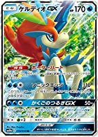 ポケモンカードゲーム/PK-SM10b-019 ケルディオGX RR