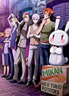 RobiHachi 2[DVD]