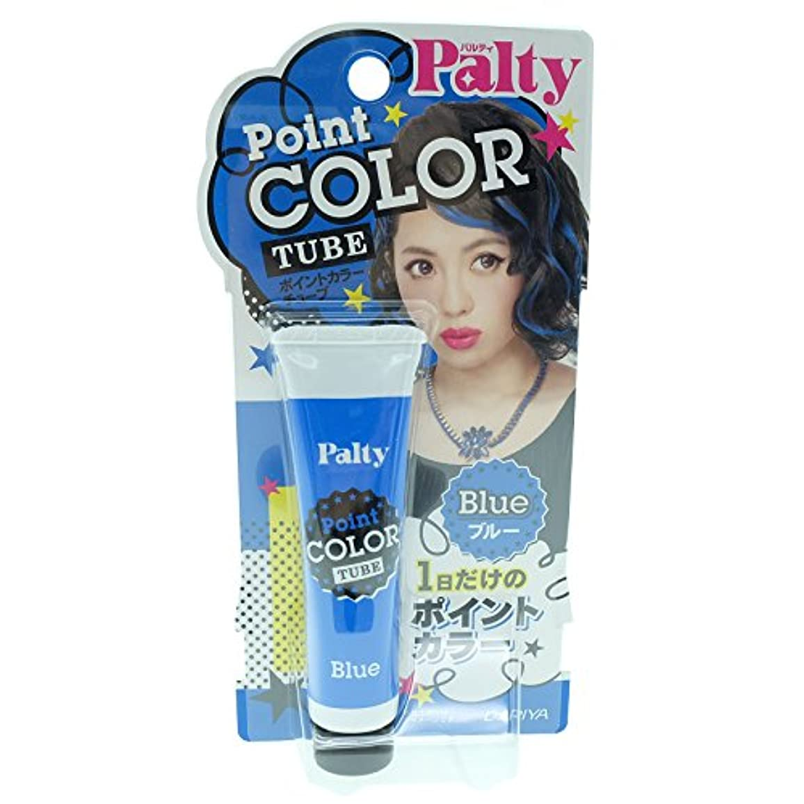 パルティ ポイントカラーチューブ ブルー 15g